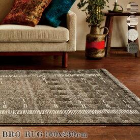 ラグ BRO rug 133×195cm マット 絨毯 じゅうたん カーペット ウィルトン織 ホットカーペットカバー対応 西海岸 カリフォルニア レトロ 北欧 オシャレ ヴィンテージ モダン