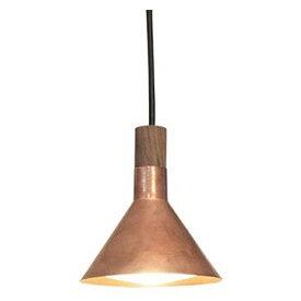 LEDペンダントランプ エポカ(LED pendant lamp Epoca) LP3039 ディクラッセ(DI CLASSE) カラー(シルバー/ゴールド/ブロンズ) 送料無料