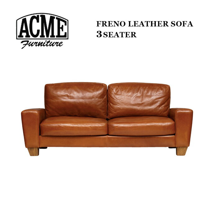 FRESNO LEATHER SOFA 3-Seater ACME FURNITURE