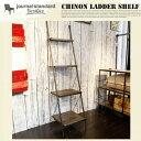 CHINON LADDER SHELF(シノンラダーシェルフ) journal standard Furniture(ジャーナルスタンダードファニチャー) 送料…