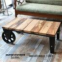 BRUGES DOLLY TABLE(ブルージュ ドローリーテーブル) センターテーブル journal standard Furniture(ジャーナルスタン...