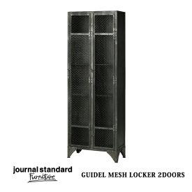 ジャーナルスタンダードファニチャー journal standard Furniture GUIDEL MESH LOCKER 2DOORS(ギデル メッシュロッカー 2ドア)
