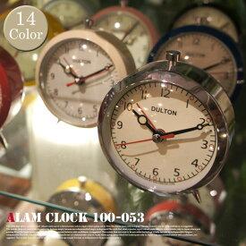 ALARM CLOCK (アラームクロック)100-053Q(quartz)/100-053CR(chrome ring)DULTON (ダルトン) 全14色