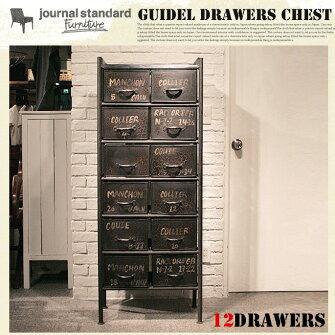 GUIDEL12DRAWERSCHEST(ギデル12ドロワーチェスト)journalstandardFurniture(ジャーナルスタンダードファニチャー)送料無料