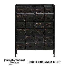 ジャーナルスタンダードファニチャー journal standard Furniture GUIDEL 24DRAWERS CHEST(ギデル24ドロワーチェスト)