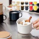 取っ手のついた保存容器♪canister mug(キャニスターマグ)S/L ideaco(イデアコ)全6色(white/brown/beige/navy/red/…