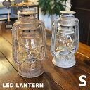 照明 ライト ランプ LEDランタンS LANTERN S GD-003 ハモサ HERMOSA ホワイト ブラウン アウトドア BBQ キャンプ 海 ガーデニング 単三電池 光量調節 持ち歩き ライ