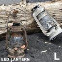 照明 ライト ランプ LEDランタンL LANTERN L GD-004 ハモサ HERMOSA ホワイト ブラウン アンティーク ヴィンテージ クラシカル レトロ アウトドア BBQ キャンプ 海