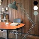 インパクトのあるフロア照明♪ MARTTI FLOOR LAMP(マルティフロアランプ) フロアライト HERMOSA(ハモサ) EN-017 全4色(GY/W...