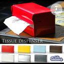 Tissue dispenser(ティッシュディスペンサー)100-160 DULTON(ダルトン)全7色(Stainless/Ivory/Red/Yellow/Sax/Brow…