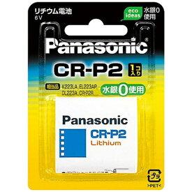 パナソニック Panasonic CR-P2W カメラ用電池 円筒形リチウム電池 [1本 /リチウム][CRP2W]