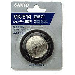 サンヨー シェーバー替刃(回転式) KA-VK-E14[KAVKE14]