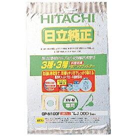 日立 HITACHI 【掃除機用紙パック】 (5枚入) 「抗菌防臭 3種・3層 HEパックフィルター」(XV-型専用) GP-M100F[GPM100F]