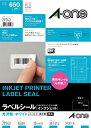 エーワン インクジェット用光沢紙ラベル 〜ネーム用〜(A4サイズ・65面・10シート) 29243
