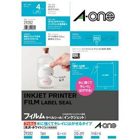 エーワン A-one インクジェットプリンタ用フィルムラベル ホワイト 29282 [A4 /4シート /1面 /光沢]【rb_mmmh】