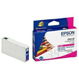 エプソン EPSON ICM35 純正プリンターインク マゼンタ[ICM35]【wtcomo】