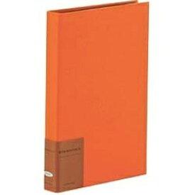 セキセイ SEKISEI レミニッセンス ポケットアルバム (Lサイズ246枚収納/オレンジ) XP-2101-OR[XP2101]