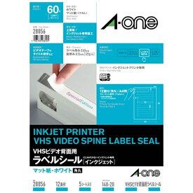 エーワン A-one インクジェットプリンタラベル VHSビデオ背面用 ホワイト 28856 [A4 /5シート /12面 /マット]