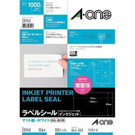 エーワン A-one インクジェットプリンタラベル ホワイト 28940 [A4 /100シート /10面 /マット]【aoneC2009】