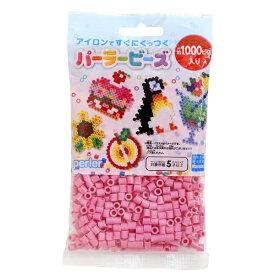 カワダ KAWADA パーラービーズ 単色 ピンク