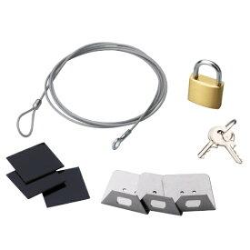 エレコム ELECOM セキュリティロックキット ESL-6[ESL6]