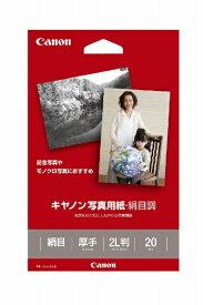キヤノン CANON キヤノン写真用紙 絹目調 (2L判・20枚) SG-2012L20[SG2012L20]【wtcomo】