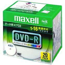 マクセル Maxell 1-16倍速対応 データ用DVD-Rメディア (4.7GB・20枚) DR47WPD.S1P20SA[DR47WPDS1P20SA]