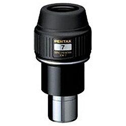 ペンタックス PENTAX 天体望遠鏡用アイピース XW7