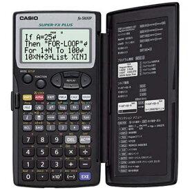 カシオ CASIO プログラム関数電卓 (10桁) FX-5800P-N[FX5800PN]