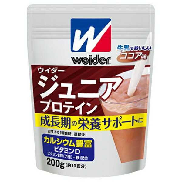 森永製菓 ウイダー ジュニアプロテイン【ココア味/200g】 28MM72216