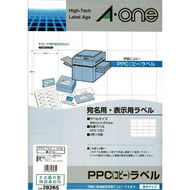 エーワン A-one 宛名・表示ラベル PPC コピー ラベル ホワイト 28265 [B4 /100シート /20面 /マット]【rb_mmme】