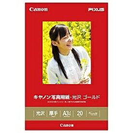 キヤノン CANON 写真用紙・光沢 ゴールド (A3ノビ・20枚) GL-101A3N20[GL101A3N20]【wtcomo】