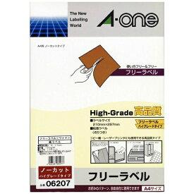 エーワン A-one フリーラベル 06207 [A4 /100シート /1面 /マット]【aoneC2009】