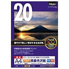 """ナカバヤシ Nakabayashi """"Digio"""" 100年台紙に貼れる高級光沢紙 (A4サイズ・20枚) JPPG-A4-20[JPPGA420]"""
