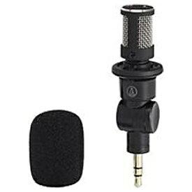 オーディオテクニカ audio-technica ICレコーダー用マイク(ステレオ) AT9911