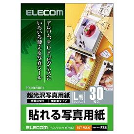 エレコム ELECOM 貼れる写真用紙 ホワイト EDT-NLL30 [L判 /30シート /1面 /光沢][EDTNLL30]【wtcomo】