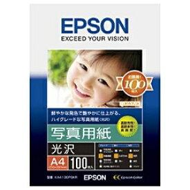 エプソン EPSON 写真用紙 光沢 (A4・100枚) KA4100PSKR[KA4100PSKR]