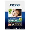 エプソン EPSON 写真用紙 光沢 (A3・20枚) KA320PSKR