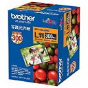 ブラザー brother 写真光沢紙 (L判・300枚) BP71GLJ300