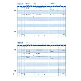 ソリマチ sorimachi 振替伝票 (500枚) SR4101[SR4101]【wtcomo】