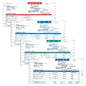 ソリマチ sorimachi 納品書F 〜連続用紙〜 (500枚) SR335[SR335]【wtcomo】