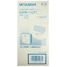 三菱 Mitsubishi Electric 加湿器用フィルター SVPR-112FT[SVPR112FT]