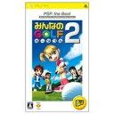 ソニーインタラクティブエンタテインメント みんなのGOLF ポータブル2(PSP the Best)【PSPゲームソフト】