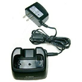 アルインコ ALINCO 標準充電スタンドセット EDC-131A[EDC131A]