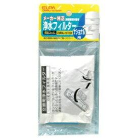 ELPA エルパ 冷蔵庫用浄水フィルター(パナソニック) CNRMJ-107220H[CNRMJ107220H]