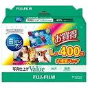 """富士フイルム FUJIFILM """"画彩"""" 写真仕上げ Value (Lサイズ・400枚) WPL400VA[WPL400VA]【wtcomo】"""