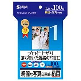 """サンワサプライ SANWA SUPPLY """"インクジェット写真印画紙"""" 特厚・絹目 (L判・100枚) JP-EP4NL[JPEP4NL]【wtcomo】"""