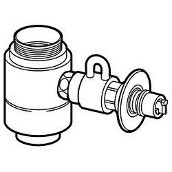 【送料無料】 パナソニック Panasonic 食器洗い乾燥機用 分岐水栓 CB-SXG7[CBSXG7] panasonic