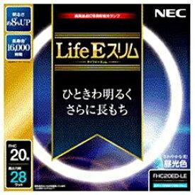 NEC エヌイーシー 丸形スリム蛍光灯「LifeEスリム」(20形・昼光色) FHC20ED-LE