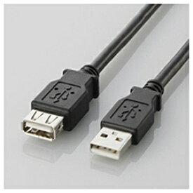 エレコム ELECOM 0.5m USB2.0延長ケーブル 【Aオス】⇔【Aメス】 (ブラック) U2C-E05BK[U2CE05BK]